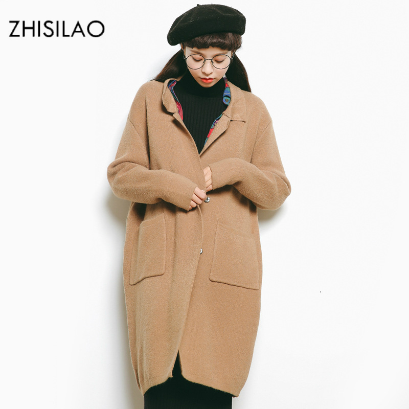 ZHISILAO 2018 Sweaters Woman Sweater Cardigan Woman Poncho Sweaters Pull Femme Hiver Sweater Cape Long Cardigan Cashmere Ulzzang