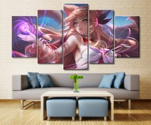 HD Print Games League of Legends Wall Art Canvas For Living Room Painting 5 Piece Decorative