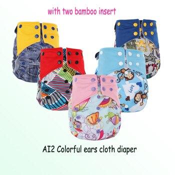 Бесплатная доставка Pororo AI2 PUL напечатаны пеленки Обложка с сохранением сухой внутренняя ткань замша, все в двух детей многоразовая полотнян... >> pororo diaper factory