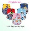Frete grátis Pororo AI2 PUL impresso fralda Cubra com Ficar seco camurça pano interior, tudo em duas fraldas de bebê fralda de pano reutilizáveis fraldas