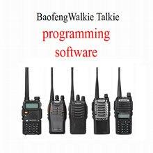 Программируемое программное обеспечение baofeng walkie talkie
