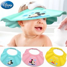 Disney Baby Products Kids Bath Head Baby