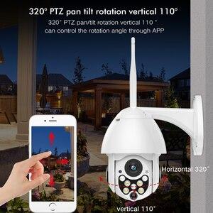 Image 2 - Sdeter 1080 1080p 2MP ワイヤレス ip カメラ wifi スピードドーム ptz 屋外 IP66 onvif 双方向オーディオ ir ナイトビジョン cctv セキュリティカメラ ip