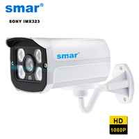 Smar SONY IMX323 Outdoor 1080P IP Camera Home Security 2MP Camera With 4pcs Array IR LED