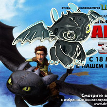 Commercio allingrosso Del Fumetto How To Train Your Dragon 2 Senza Denti Notte Fury Pendente Della Collana di Modo Della Collana Dello Smalto