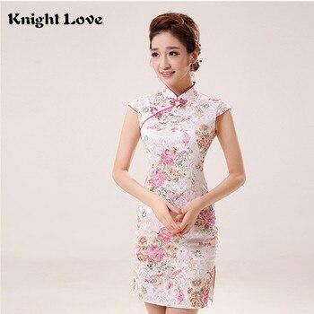 d8c39ee2f Nuevo Cheongsam chino estilo chino tradicional Vestido sin mangas mujer  Qipao