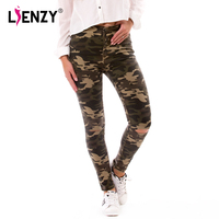 LIENZY Autumn Casual Women Camouflage Jeans High Waist Ripped Skinny Army Women Pencil Denim Jeans Bottom