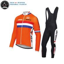 Multi wybiera zimowe polarowe termiczna lub cienkie nowa holandia holenderski Team długi pro jazda na rowerze Jersey/zestawy/spodnie na szelkach JIASHUO