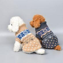 Зимний вязаный свитер для собак, одежда для домашних любимцев собак кошек, вязаная одежда для рождественских щенков, теплое пальто для чихуахуа, одежда для маленьких, средних и больших собак