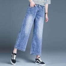 купить!  Женская мода джинсы весна и лето широкие брюки уличная одежда с высокой талией женские повседневные