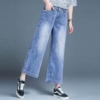 Woman's Jeans Wide Leg Pants Streetwear High Waist Women Casual Straight plus size Pants