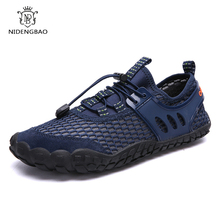 2019 Summer Men Sneakers Breathable Casual Shoes Fashion Tenis Masculino Adulto Sapato Big Size 47