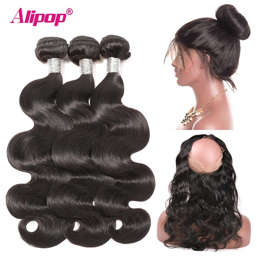 360 Frontal With Bundles Human Hair 360 Closure