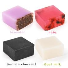 дешево!  Мыло для лица или ванны Мыло для удаления токсинов Активная энергия Мыло ручной работы Мытье рук Лав
