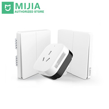 Xiaomi smart home gateway 3, Aqara Smart Light Control ZiGBee/Wi-Fi Wireless Key и Настенный Выключатель По Смартфоне APP Remote