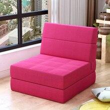 Креативный одиночный ленивый диван односпальная раскладная кровать Кресло Личность милый диван татами Европейский современный диван