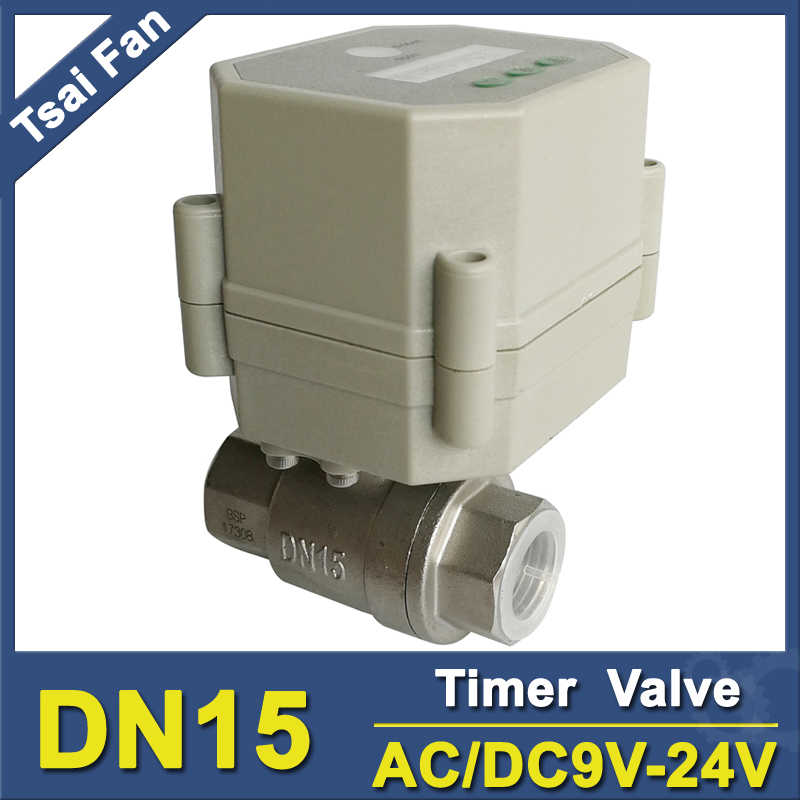 AC/DC9-24V 1/2'' motorized time valve BSP/NPT 1/2'' SS304 for garden air compressor Drain water air pump water control ac110v 230v bsp npt 1 2 time controlled motorized ball valve for garden air compressor drain water air pump water control