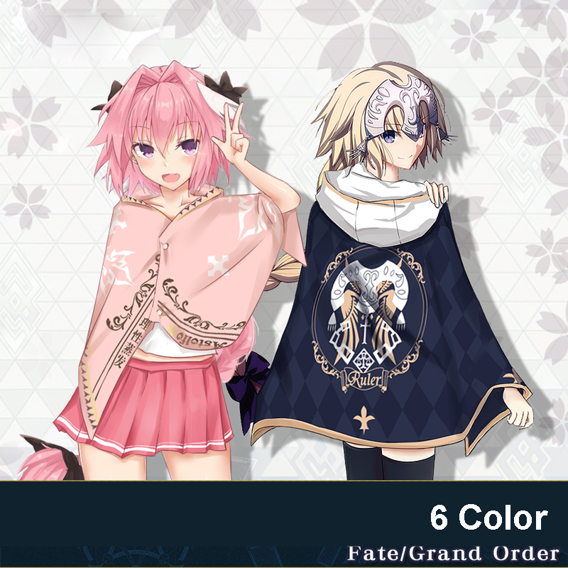 Anime Fate FGO Jeanne d Arc Joan of Arc Astolfo Saber Cosplay Cloak Hooded Cape Coat