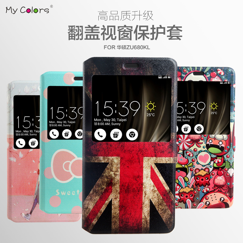 Funny Patterned Cartoon Cute Leather Flip Cover For Asus ZenFone 3 Ultra ZU680KL Phone Case View Window Case With Magnet MY1