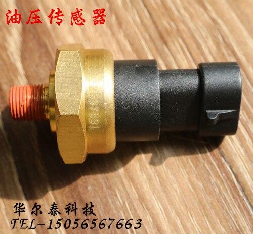 Oil pressure alarm switch 2897691 hydraulic oil pressure sensor alarm switch
