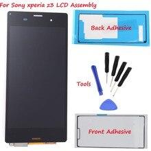 Xperia ассамблеи трек digitizer сенсорным номер sony жк-дисплей бесплатно клей экран