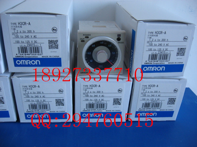 [ZOB] 11 feet of new original OMRON Omron relay H3CR-A AC100-240V --2PCS/LOT [zob] 100% new original omron omron ratchet relay g4q 212s ac220v 2pcs lot