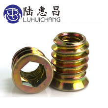 LuChang M6 M8 M10 20Pcs/Lot Inside Carbon Steel Hex Socket Insert Nut Threaded Outside Teeth Embedded For Wood Furniture