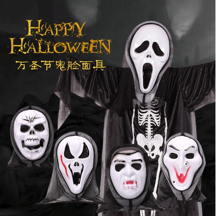 Halloween Horror Devil Children Kids Cosplay Scream Mask Whole Adult Vampire Skull Face Mask Bloody Death Prank Toys