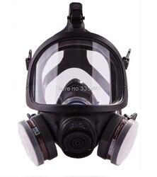 قوي قناع واقي من الغاز M70-3 أقنعة سبع مجموعات/تنفس/قناع واقي من الغاز/قناع الطلاء