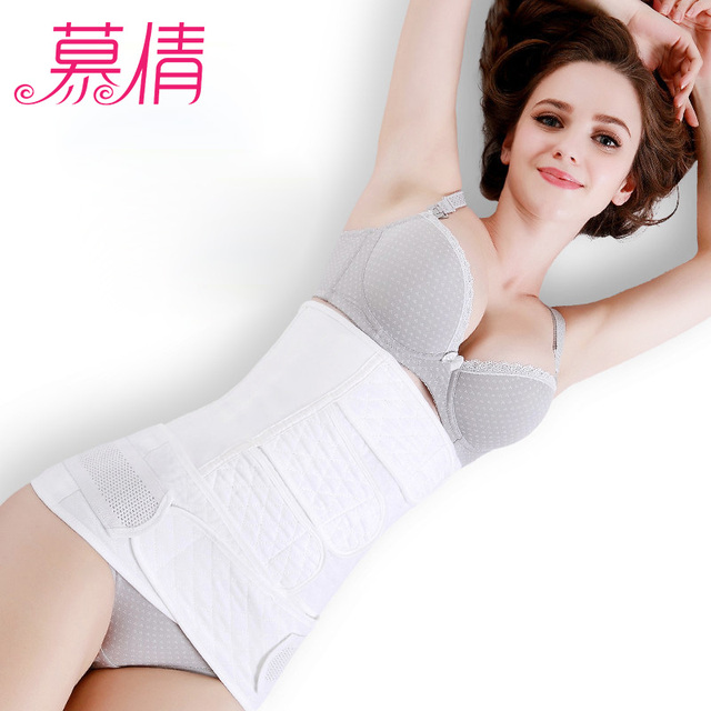 muqian 2 Sets Belly Belt Maternity Pregnant Women Postpartum Recovery Belt Body Shapers six layers Belt  Abdomen belly belt