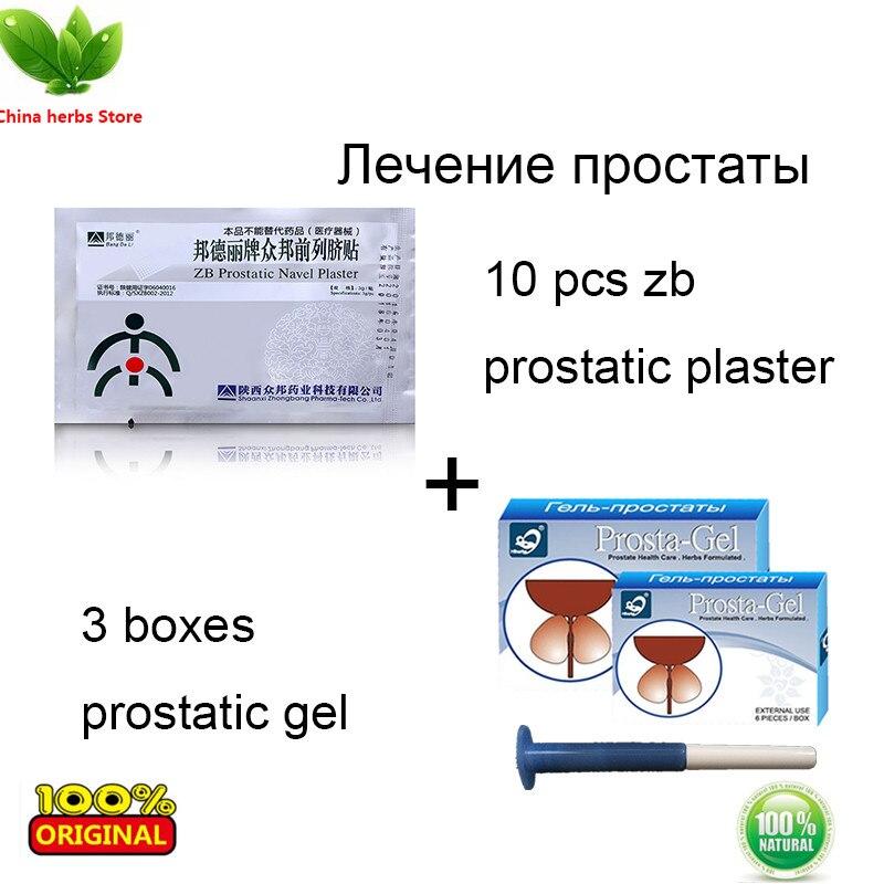 10 pieces zb prostatic navel plaster+3boxes prostate gel urological patch Prostaplast prostatitis urinary infection