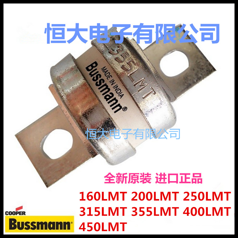 The United States was BUSSMANN BS88; 4 200LMT 200A 240V imported low-voltage fuse 400lmmt 500lmmt 630lmmt bs88 4 240v rndz