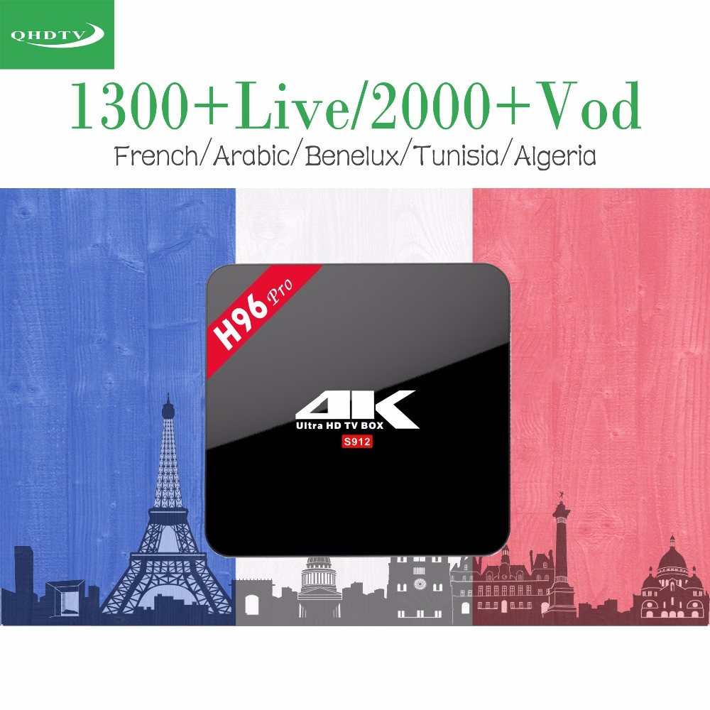 H96 Pro Android 7.1 Amlogic S912 TV Box supports 1 Year QHDTV Code Subscription French Benelux Europe Arabic Channels IPTV Box