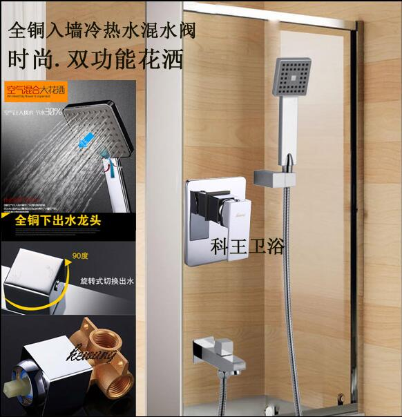 Bathroom Products shower faucet set Mixer In wall shower rotating spout Double shower Taps copper mixing
