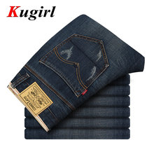 CONNER LEE jeans men back pocket stripe high quality pants jeans male Casual straight jeans Denim cotton Skinny jean mens