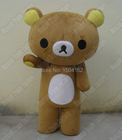 Mascot Costumes for adult customized Janpan bear carnival costumes shows clothing party dress