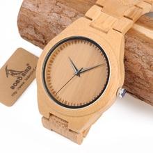 BOBO BIRD Bamboo Watch Japan Movement Watches Business watch Made of Bamboo in Wooden Box Bamboo