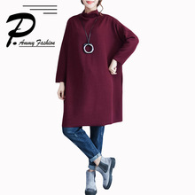 Womens Warm Cotton Stand Long Sleeves Loose Jumper Dress Ladies Autumn  Winter Lagenlook Tunic Dress Solid 5ae259bab435
