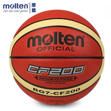 купить Original Molten BG7-CF200 Basketball Official Size 7 Men's Basketball Ball For Indoor Outdoor Training Free With Ball Needle+Net дешево