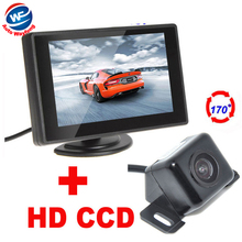 2 in 1 4.3 Digital TFT LCD Car Parking Monitor + 170 Degrees general Car Rear view Camera Auto Parking Assistance System