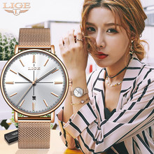 2019 LIGE New Rose Gold Women Watch Business Quartz Watch Ladies Top Brand Luxury Female Wrist Watch Girl Clock Relogio Feminin(China)