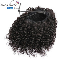 MRSHAIR Afro Kinky Curly Ponytails Virgin Hair Extensions For Black Women Natural Hair Brazilian Clip Hair Drawstring Ponytails