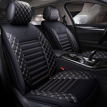 pu leather car seat covers universal automobiles seat protector mat for great wall c30 haval h3 hover h5 wingle h2 h6 h7 h8 h9
