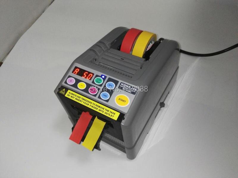 RT7000 automatic tape dispenser,   6-60mm wide tape 5-999mm length   100-240V 2x yongnuo yn600ex rt yn e3 rt master flash speedlite for canon rt radio trigger system st e3 rt 600ex rt 5d3 7d 6d 70d 60d 5d