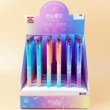 Cute Kawaii Moon Star Plastic Mechanical Pencil Creative Sky Automatic Pens For Kids Writing School Supplies Korean Stationery
