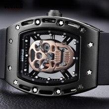 все цены на BAOGELA Men's Fashion Premium Quartz Watches Skeleton Skull Analogue Sports Wristwatch for Man Silicone Strap 1612-Black-rose онлайн