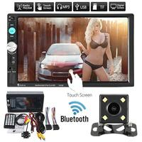VEHEMO 7 Inches Hands Free Car MP5 Player Bluetooth 2 Din Audio Video Player Multimedia Player