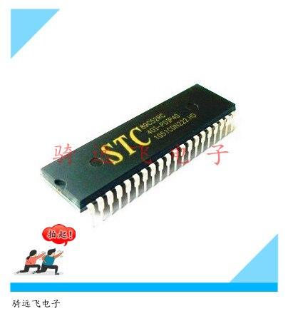 Stc 89c52 mcu stc89c52rc serial 1pc lot scs8uu linear motion ball bearing slide block bushing linear shaft aluminum for reprap prusa i3 diy 3d printer cnc part