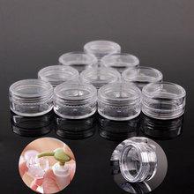 100 個 2 グラム/3 グラム/5 グラム空のプラスチック化粧品瓶ポット透明サンプルボトルアイシャドウクリームリップクリーム容器収納ボックス
