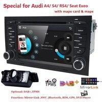 2Din 7 CarDVD gps для Audi A4 2002 2008 S4 RS4 8E 8F B9 B7 RNS E 2Din DVD для A4 стерео система со спутниковой навигацией экран DVD зеркальное отображение/DAB + Радио